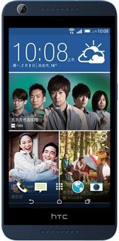 HTC Desire 626 (odnowiony)