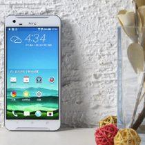 Wyciekły zdjęcia HTC One X9