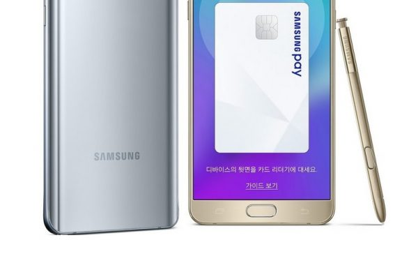 Telefon Samsung Galaxy Note 5