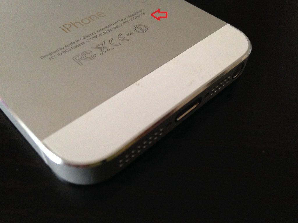 imem-iphone