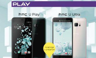 Przedsprzedaż HTC U w Play – hulajnoga gratis
