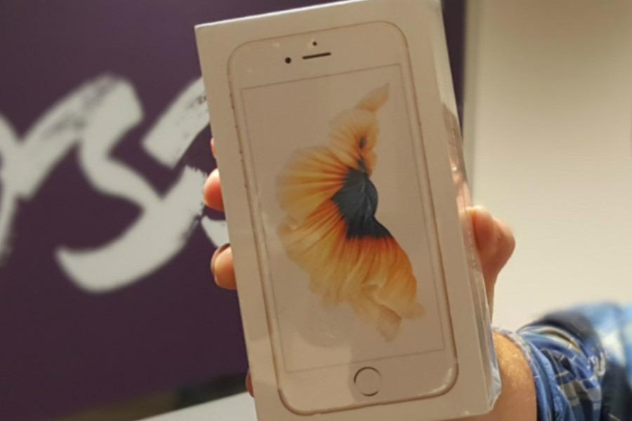 Play tani iPhone