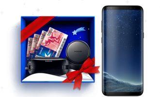 Samsung Galaxy S8 i S8+ w Plusie – bon 400 zł lub prezent