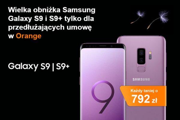 Galaxy S9 promocja