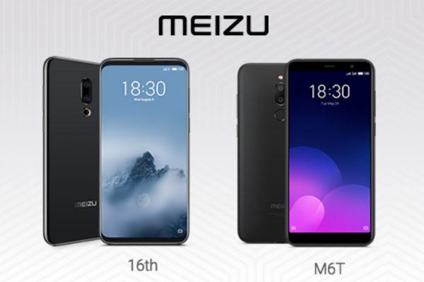Play Meizu