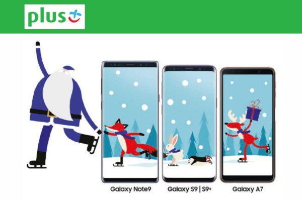 Plus Samsung Galaxy promocje