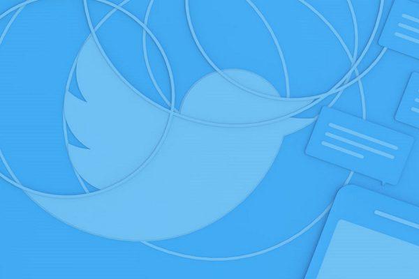 Nowy Twitter