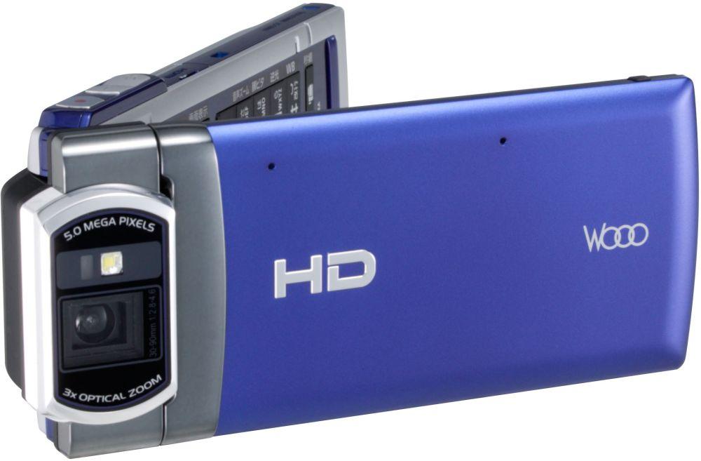 Hitachi Mobile Hi-Vision CAM Wooo
