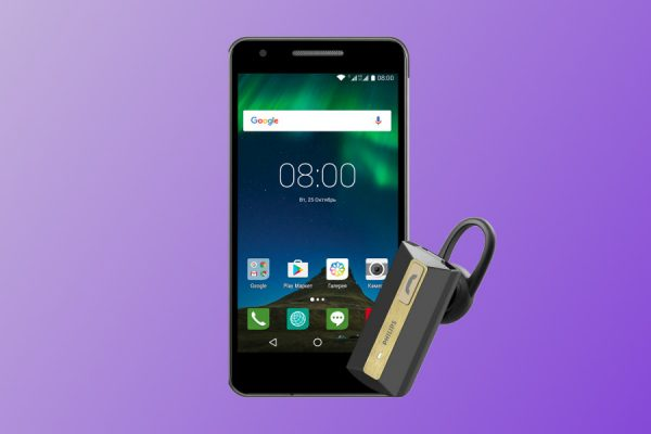 Play smartfon mocna bateria