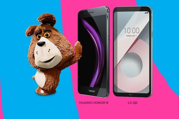 Plush telefony używane
