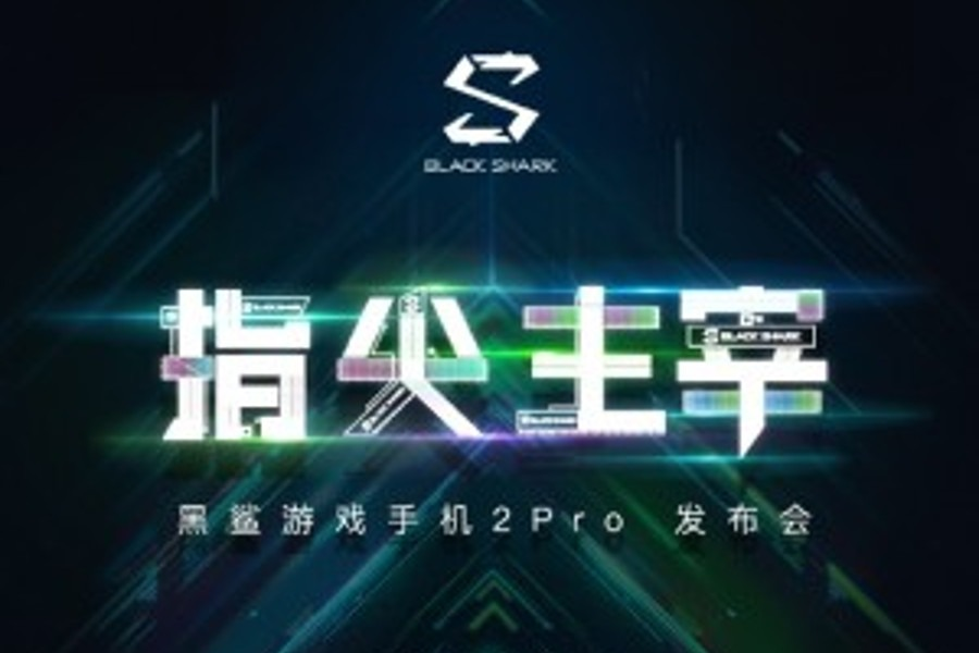 Xiaomi Black Sharp 2 Pro debiut