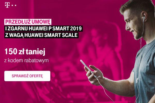 Huawei P Smart (2019) promocja