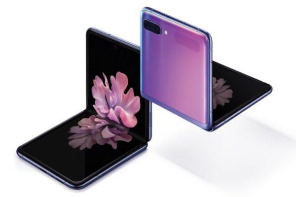 Samsung Galaxy Z Flip przedsprzedaż