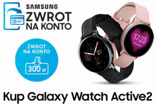 Samsung Zwrot 300 zł