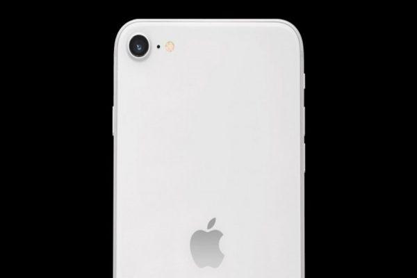 iPhone SE 2/iPhone 9