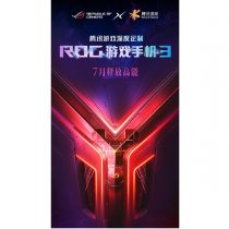 Asus ROG Phone 3 pojawi się już w lipcu