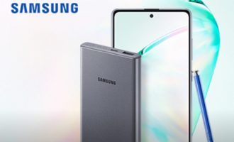 Samsung Galaxy Note 10 lite + powerbank w Plusie