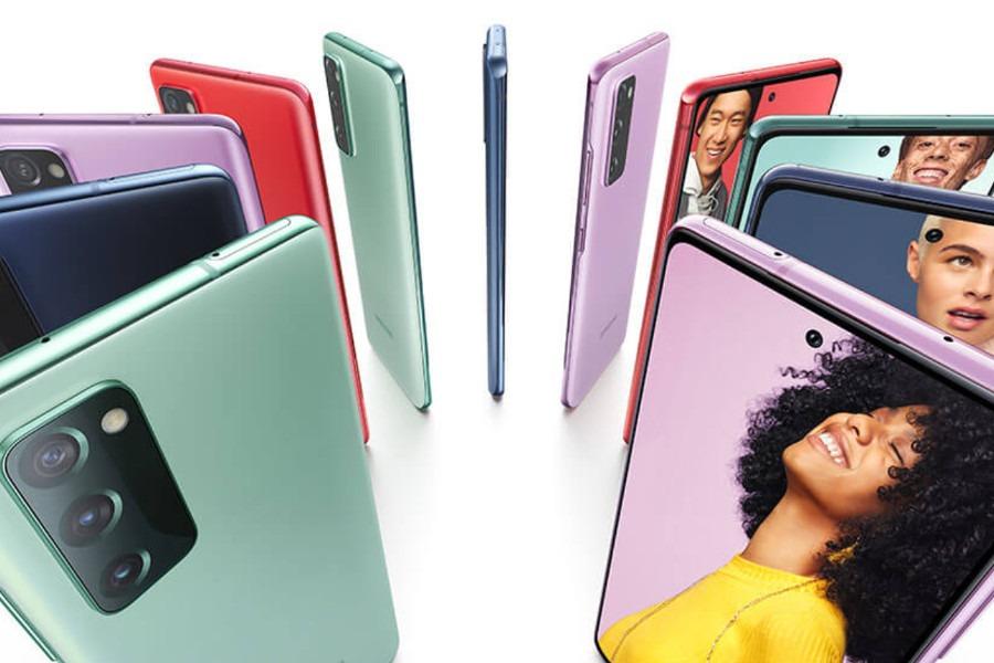 Samsung Galaxy S20 FE promocja