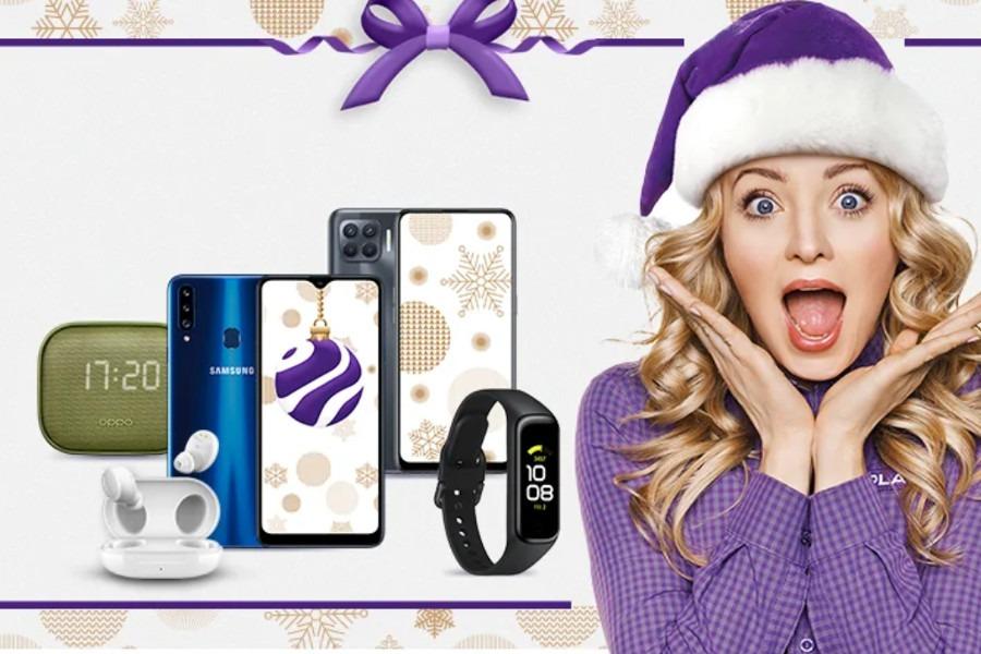 Play promocje świąteczne