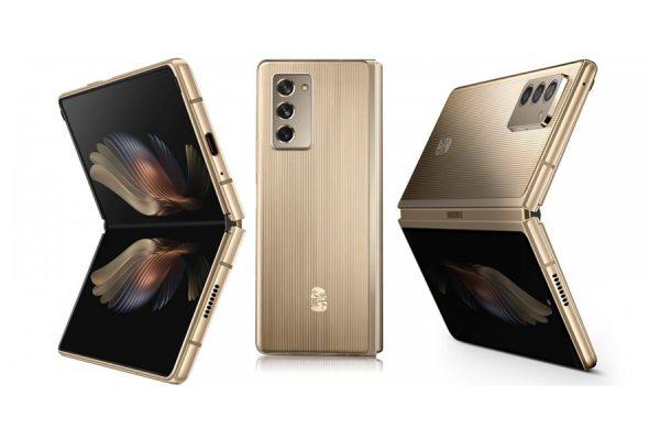 Samsung Galaxy W21