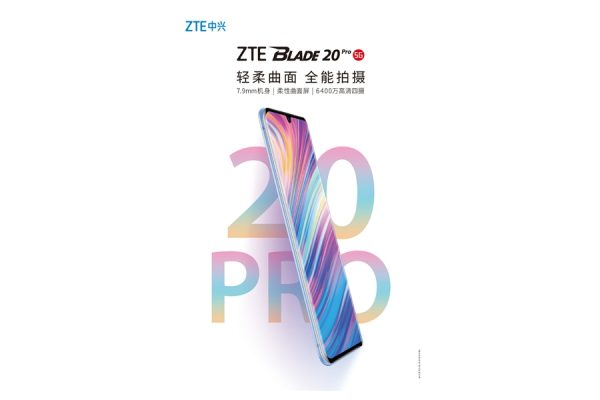ZTE-Blade-20-Pro-5G