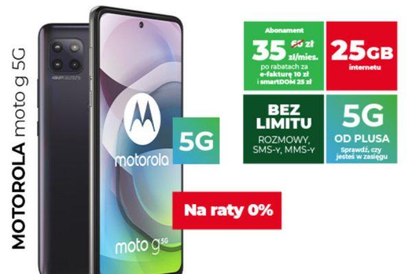 Plus smartDOM promocja 2021