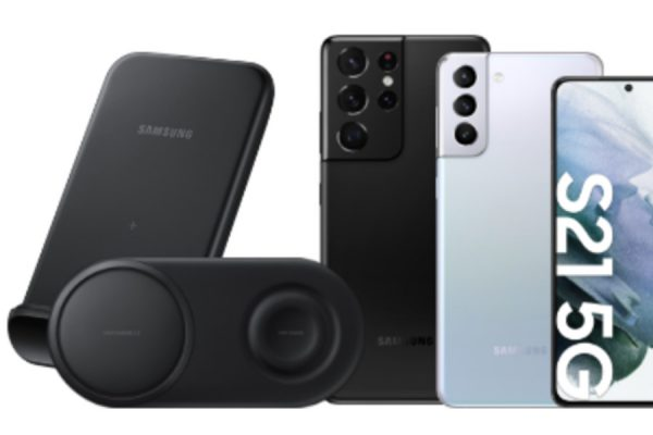 Samsung Galaxy S21 promocja